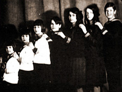 von Trapp children