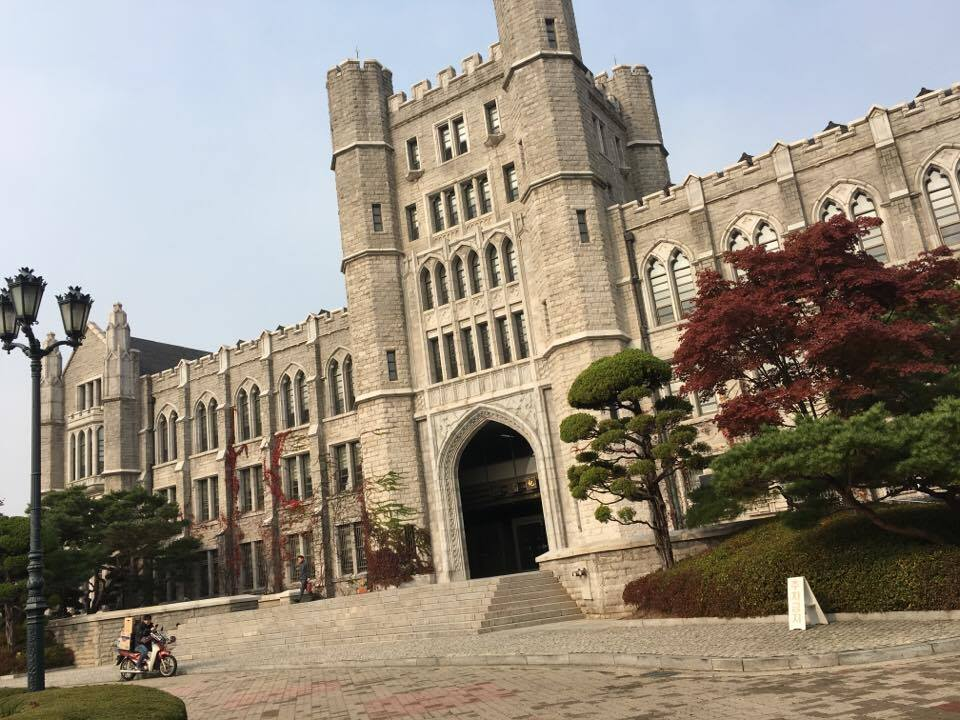 Korea University campus taken by Cheyenne Cremeans